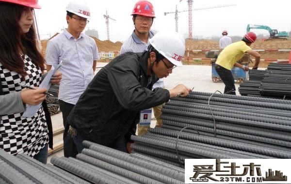 土建工程师管理技能提升必修课之施工材料管理视频教程下载